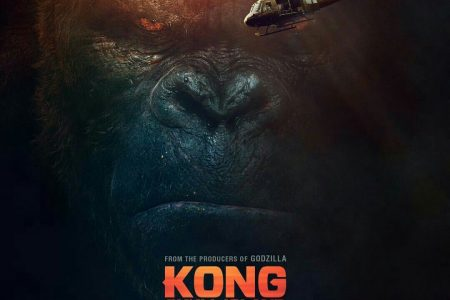 The return of Kong on Skull Island